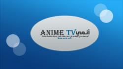 an-tv